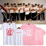เสื้อยืด (T-Shirt) Seventeen - Going Seventeen