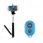 ซื้อ 1 แถม 1 อุปกรณ์ช่วยถ่ายภาพ Monopod Selfie Handheld (Black) + AB Shutter3