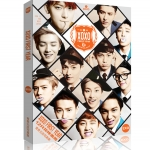 Photobook China : EXO+LOMO