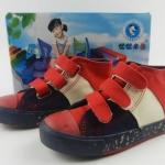 รองเท้าผ้าใบหุ้มข้อเด็กตีนตุ๊กแกสีกรมท่า ครีม แดง