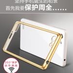 Case Oppo Mirror 5 LITE ซิลิโคน TPU โปร่งใสขอบเงางาม ราคาถูก
