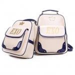 กระเป๋าสะพาย EXO LOGO