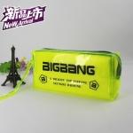 กระเป๋าดินสอเรืองแสง BIGBANG สีเหลือง