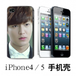 Case iPhone Lee Minho (2)