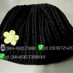 หมวกไหมพรมสีดำล้วนงานถักมือราคาประหยัด