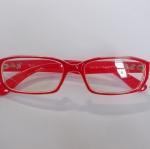 กรอบแว่นตาเกรด A พร้อมเลนส์กรองแสง รุ่น 23