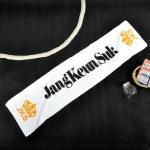 ผ้าเชียร์ JANG KEUN SUK / SKJ