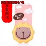 case iphone 4/4s เคสไอโฟน4/4s Butter Lion เคสซิลิโคน 3D สิงโตน่ารักๆ