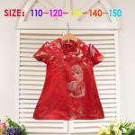 ชุดจีน แพ็ค 5ชุด ไซส์ 110-120-130-140-150