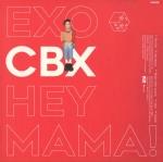 [EXO] : CBX - HEY MAMA! (1st MINI ALBUM) Ver. XIUMIN