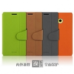 Original MOFI stand leather flip side cover case for nokia lumia 720