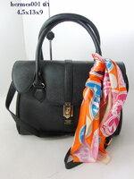 กระเป๋าแฟชั่น PH-001 สี Black (FREE จัดส่ง)