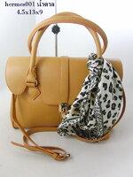 กระเป๋าแฟชั่น PH-001 สี Brown (FREE จัดส่ง)