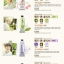 ์Nature Republic Hand Cream :PEACH thumbnail 2