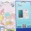 ฟิล์มกันรอยลายการ์ตูน Samsung Galaxy Win i8552 thumbnail 33