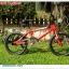 จักรยาน BMX COYOTE รุ่น X-Wing thumbnail 12