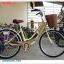 จักรยานซิตี้ไบค์ COYOTE ABBA 26 นิ้ว 6 สปีด พร้อมตะกร้าหน้า thumbnail 1