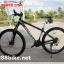 จักรยานเสือภูเขา TIGER รุ่น POWER ล้อ 27.5 ,27 สปีด thumbnail 14