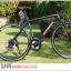 """จักรยานทัวร์ริ่ง Hybrid """"BMBIKE"""" รุ่น BR14 เฟรมอลู 24 สปีด ใหม่ล่าสุด 2016 thumbnail 2"""