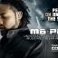 หูฟัง MEElectronics (Mee Audio) M6 PRO สุดยอดหูฟัง Inear Monitor ราคาประหยัด ถอดสายได้ thumbnail 18