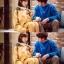 ชุดวอร์มสีเหลือง ในซีรี่ย์ Weightlifting Fairy Kim Bok-Joo thumbnail 4