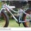 จักรยานล้อโต TRINX M516D เฟรมอลู 7 สปีด ล้อ 26x4.0 นิ้ว thumbnail 12