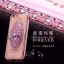 เคสนิ่มแหวนเพชรตั้งได้ ซัมซุง เจ 7 version 2 thumbnail 12