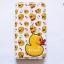 เคสกระเป๋า B.Duck ซัมซุง J7 thumbnail 9