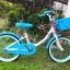 จักรยานเด็ก ALTON ล้อ 18 นิ้ว ,BNK1801S thumbnail 5