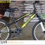 จักรยานเสือภูเขาเด็ก TRINX เกียร์ 6 สปีด โช้คหน้า เฟรมเหล็ก ล้อ 20 นิ้ว M012V dragon thumbnail 21