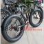"""จักรยานล้อโต FATBIKE """" TEAM"""" 4.9 ดุมแบร์ริ่ง ,16 สปีด ดิสน้ำมัน 2016 thumbnail 15"""