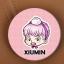 เข็มกลัด EXO XIUMIN พร้อมส่ง thumbnail 1