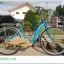 จักรยานแม่บ้านล้อ 26 นิ้ว OSAKA พร้อมตะกร้าญี่ปุ่นและเบาะท้ายรองนั่ง thumbnail 1