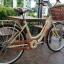 """จักรยานแม่บ้าน WCI LADY Classic 24"""" thumbnail 3"""
