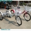 จักรยานสามล้อ 20นิ้ว Panther พร้อมตะกร้าหน้าและหลัง thumbnail 3