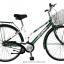 """จักรยานแม่บ้าน City bike """" Winn"""" รุ่น Discovery พร้อมตะกร้าหน้าแสตนเลส ยาง 27x13/8 thumbnail 3"""