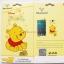 ฟิล์มกันรอยลายการ์ตูน Samsung Galaxy Win i8552 thumbnail 3