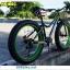 """จักรยานล้อโต TRINX FAT-BIKE """"M516DC"""" 26"""" 27สปีด ดิสน้ำมัน เฟรมอลู ดุมNovatec Bearing 2016 thumbnail 10"""