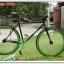 จักรยานฟิกเกียร์ TRINX เฟรมเหล็ก 700C รุ่น D200 ปี 2015 thumbnail 11