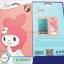 ฟิล์มกันรอยลายการ์ตูน Samsung Galaxy Win i8552 thumbnail 13