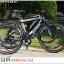 """จักรยานทัวร์ริ่ง Hybrid """"BMBIKE"""" รุ่น BR14 เฟรมอลู 24 สปีด ใหม่ล่าสุด 2016 thumbnail 25"""