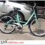 """จักรยานซิตี้ไบค์ FINN """" SMART USA"""" ล้อ 26 นิ้ว 7 สปีด ชิมาโน่เฟรมเหล็ก พร้อมตะกร้า thumbnail 15"""