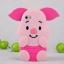 เคส 3D Piglet ไอโฟน 4/4s thumbnail 3