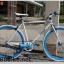 จักรยานฟิกเกียร์ TRINX เฟรมเหล็ก 700C รุ่น D200 ปี 2015 thumbnail 5