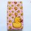 เคสกระเป๋า B.Duck ซัมซุง J7 thumbnail 2