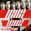 ผ้าขนหนู ผ้าเชียร์ iKON thumbnail 1