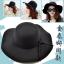 หมวก แทยอน SNSD thumbnail 1