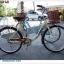 """จักรยานแม่บ้าน TRINX ล้อ 24 นิ้ว เฟรมเหล็ก """"CUTE1.0"""" thumbnail 12"""