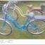 จักรยานแม่บ้านล้อ 26 นิ้ว OSAKA พร้อมตะกร้าญี่ปุ่นและเบาะท้ายรองนั่ง thumbnail 10