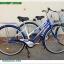 """จักรยานแม่บ้าน City bike """" Winn"""" รุ่น Discovery พร้อมตะกร้าหน้าแสตนเลส ยาง 27x13/8 thumbnail 29"""